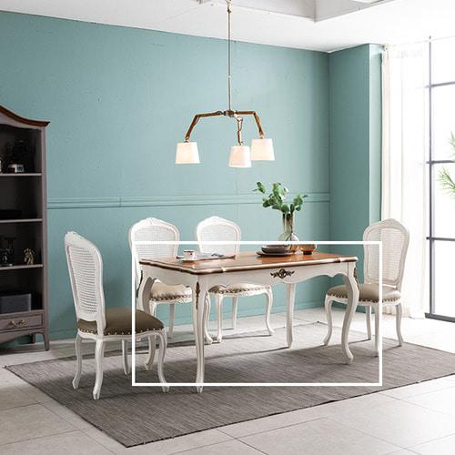 수입엔틱 아르띠 아이보리 4인 식탁 테이블
